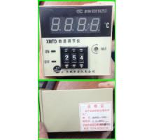 Блок регулировки температуры XMTD-2301 для BEAVER  T-2480